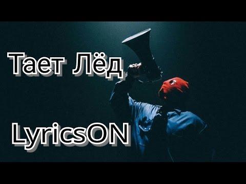 Первоклашка. Текст песни, mp3, прослушивание онлайн