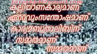 Mappila Song Karaoke With Lyrics misi