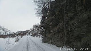 Дорога на Магадан.