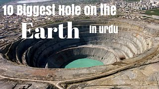 Most 10 largest hole on the earth in urdu