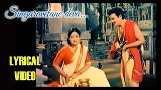 singara velane deva lyrics with swarangal in tamil