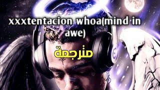 Xxxtentacion-Whoa(mind in awe)