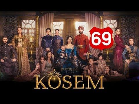 Ko'sem / Косем 69-Qism (Turk seriali uzbek tilida)