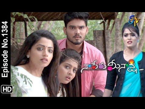 Download Naa Peru Meenakshi | 6th November 2019  | Full Episode No 1384 | ETV Telugu