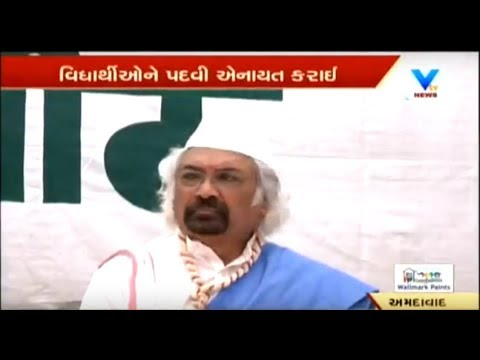 Telecom Inventor Sam Pitroda attends 64th Graduation Ceremony of Gujarat Vidyapith | Vtv News
