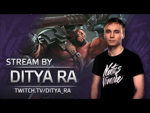 Dota 2 Stream: Na`Vi Ditya Ra playing Axe (Gameplay & Commentary)