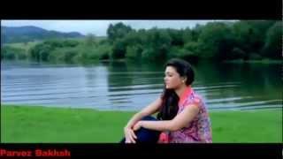 Naina Thak Thak Hare
