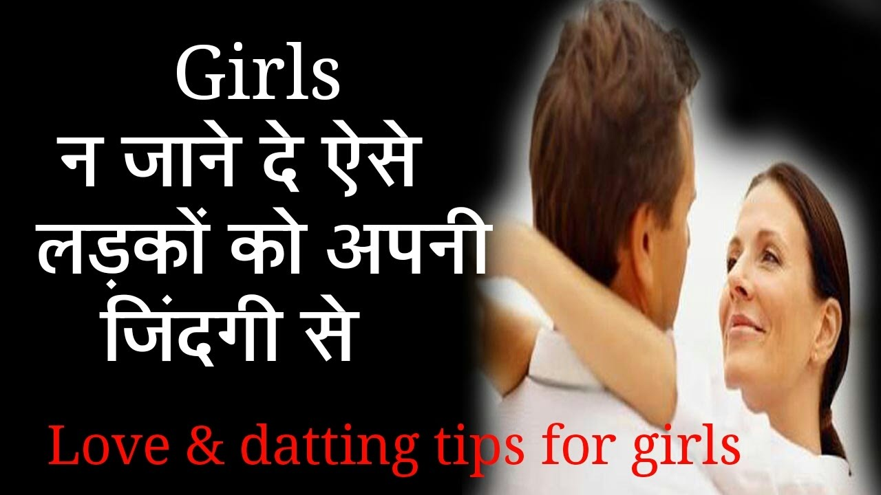 For Love Dating Females Tips And
