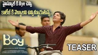 Boy (2019) Telugu Movie Trailer   Latest Telugu Movie Teasers and Trailers 2019   Tollywood Nagar