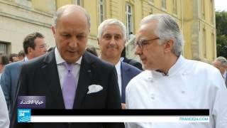 فرنسا: فن الطبخ في خدمة الدبلوماسية