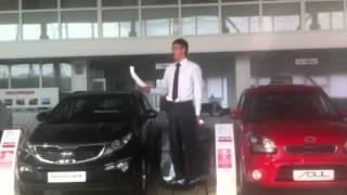 Посвящение в менеджеры в автосалоне Kia Кемерово(, 2012-05-16T02:05:56.000Z)