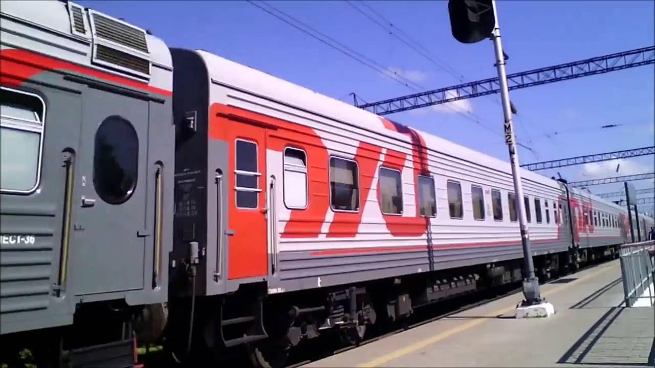 Поезд Премиум Москва Адлер Фото