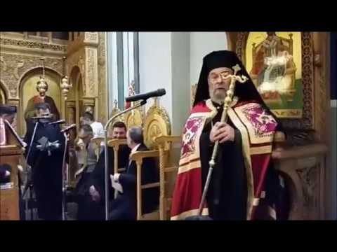 Feast Day of St George 2017 - Sermons -  Bishop Nikandros - Evzones