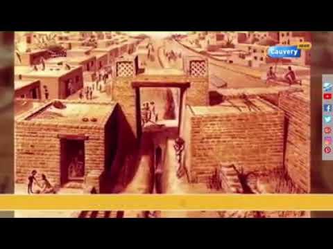 Adichanallur history(1)
