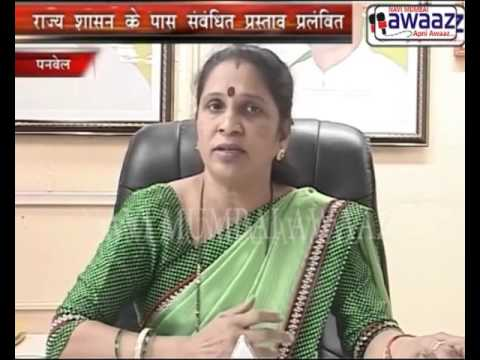 Navi Mumbai Awaaz - All Panvel News 2015