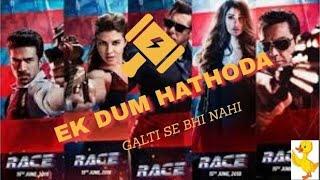 RACE 3 REVIEW--EK DUM HATHODA