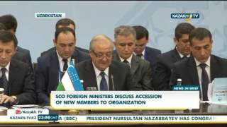 SCO Foreign Ministers discuss accession of new members to organization - Kazakh TV