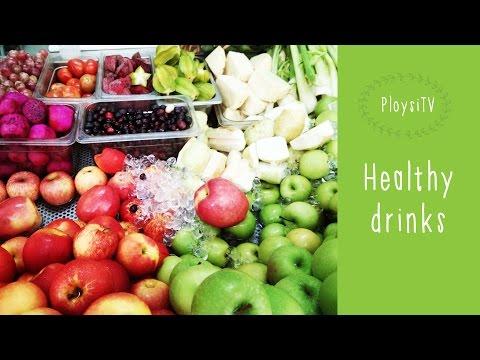 รีวิว น้ำผลไม้สกัดเพื่อสุขภาพ Review healthy drink place in BKK