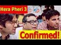 Hera pheri 3 is not officially confirmed yet
