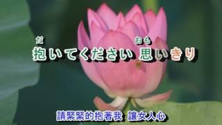 Mix - 01-071  こぼれ月 ( 滿月)   金嗓   60262