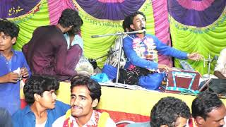 main tordan tede rale lok sarden singer khursheed meharwani khosa studio