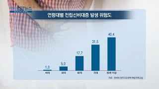 쿠키건강뉴스 2021 1. 13 방송