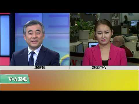 VOA连线(魏之、伊利夏提):国务院发布人权报告和中国人权现状