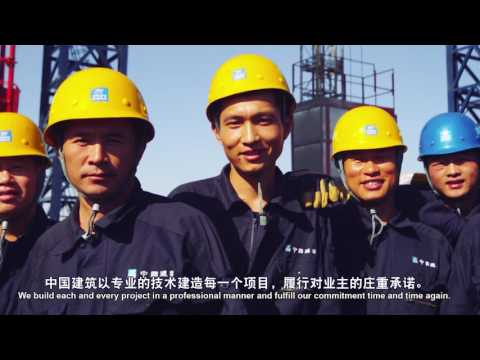 China State Construction Engineering Corporation Ltd