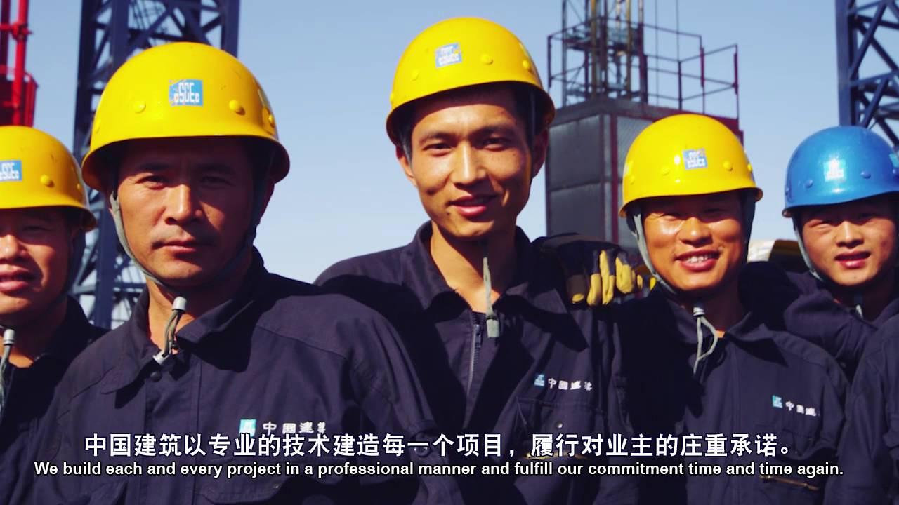 China State Construction Engineering Corporation Ltd
