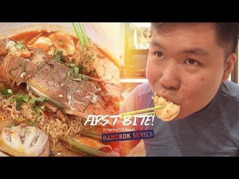 pe-aor's-lobster-tom-yum-noodles!-|-first-bite!-bangkok-series-2018-[a-superseed™-tv-original]