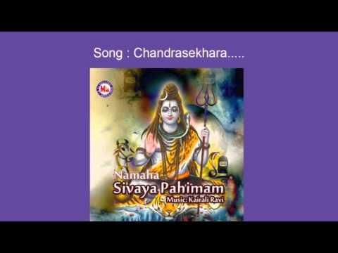 Vinayaka Suprabatham Ganesha Suprabatham