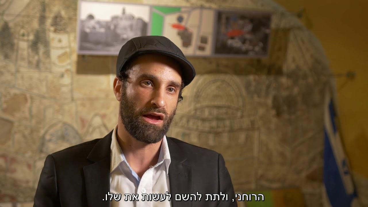 shidduch Izrael