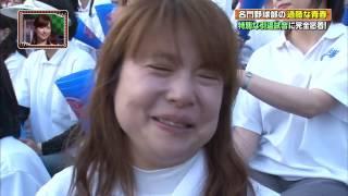 感動のB選(補欠)引退試合~大府高校vs中京大中京~FULL~