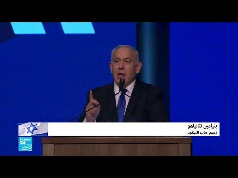 نتانياهو يشدد على صهيونية إسرائيل  - نشر قبل 34 دقيقة