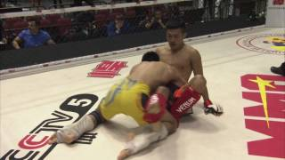 Changxin Fu (China) vs. Elnur Veliev (Ukraine). Featherweight