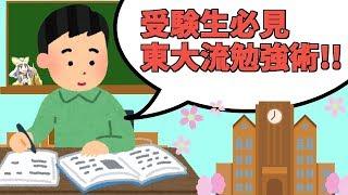 通知が来ない方はTwitterをフォロー⇒https://twitter.com/shuntokyo1 □...