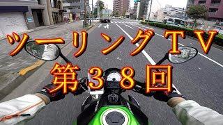2018年10月4日 収録 バイクに乗りながらのお喋り動画です。 更新は不定期です。宜しくお願い致します。