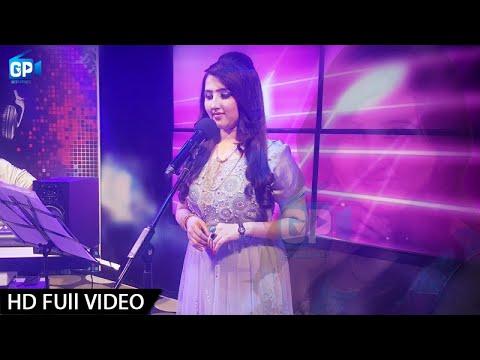 Pashto New Songs 2017 Dil Raj | Zakana Goro Ba Janana | Pashto New Hd Songs 2018 - Full 1080p