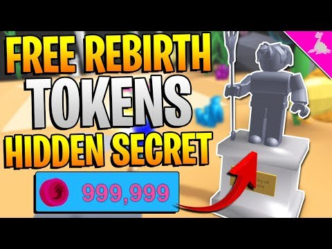 FREE REBIRTH TOKENS SECRET IN ROBLOX MINING SIMULATOR! + GIVEAWAY