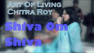 Shiva Om Shiva || Chitra Roy Art Of Living Bhajans