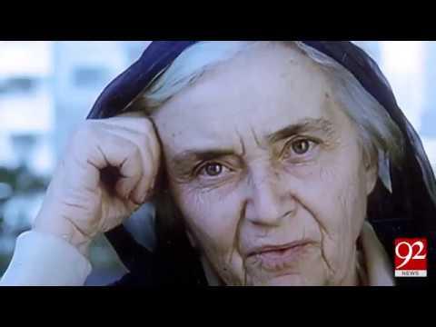 Pakistan's 'Mother Teresa' Dr Ruth Pfau passes away - 10 ...