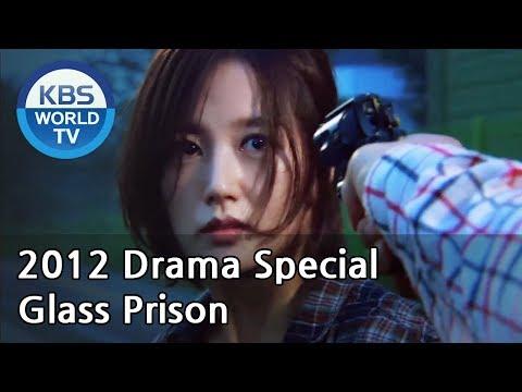 Glass Prison | 유리 감옥 (Drama Special / 2014.09.26)