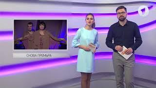 """Анонс программы """"Утренний эфир"""" на 18/10/17"""