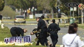 [中国新闻] 新闻链接:美国今年以来已发生251起大规模枪击案 | CCTV中文国际