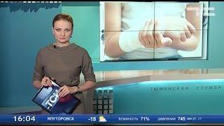 В Тюмени ребенок сломал руку, прыгая на батуте