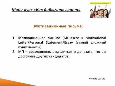 сопроводительное письмо для шенгенской визы образец - фото 11