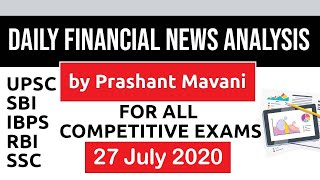 Daily Financial News Analysis in Hindi - 27 July 2020 - Financial Current Affairs for All Exams