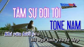 Tâm Sự Đời Tôi Karaoke Hoàng Dũng - Tam su doi toi tone nam