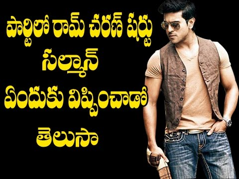 Why did Salaman Khan Force Ram Charan to Remove...