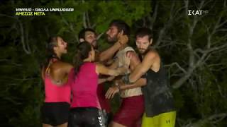 Survivor 2019   Ένταση ανάμεσα σε Atakan και Bora   23/04/2019